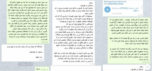 خامنه ای، احمدی نژاد، پرونده هسته ای، پاسخگویی