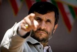 احمدی نژاد، ،