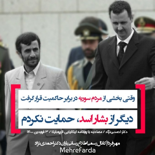 احمدی نژاد، رضا پهلوی، شاهزاده،