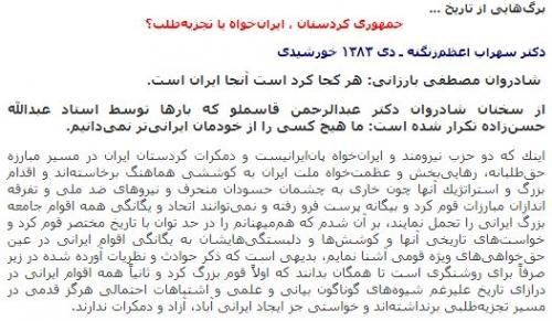 kurd.JPG
