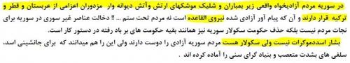 شاهزاده، رضا پهلوی، حزب مشروطع، حزب پان ایرانیست، جبهه ملی، شهرا