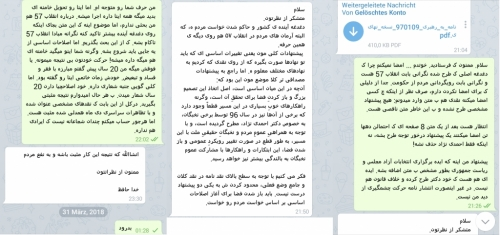 خامنه ای، احمدی نژاد، پرونده هسته ای، برجام، نرمش قهرمانانه