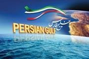 خلیج پارس