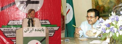 حزب پان ایرانیست، دکتر سهراب اعظم زنگنه، پری بسترآهنگ