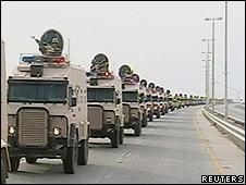 بحرین،شورای همکاری خلیج فارس،